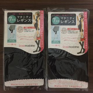 【二足MーL】7分丈 マタニティ レギンス 黒色 ローズマダム(マタニティタイツ/レギンス)