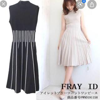 FRAY I.D - 未使用 FRAY I.D /フレイアイディーアイレットプリーツニットワンピース