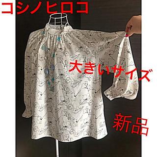 ヒロココシノ(HIROKO KOSHINO)のコシノヒロコ★ホワイト、ブラウス 大きいサイズ(シャツ/ブラウス(長袖/七分))