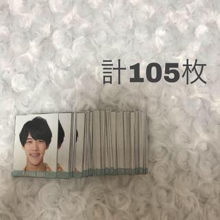 ジャニーズJr. - 黒田光輝 デタカ まとめ売り