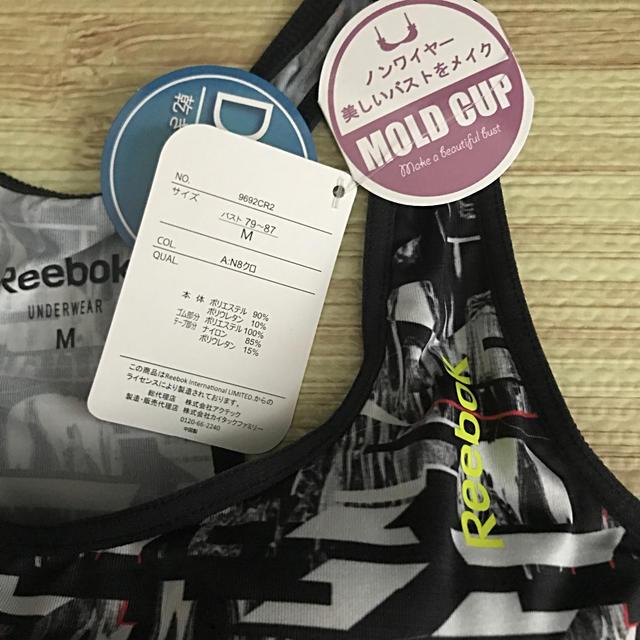 Reebok(リーボック)のReebok♡スポーツブラ スポーツ/アウトドアのトレーニング/エクササイズ(ヨガ)の商品写真