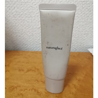 ナチュラグラッセ(naturaglace)のナチュラグラッセ BBクリーム(BBクリーム)