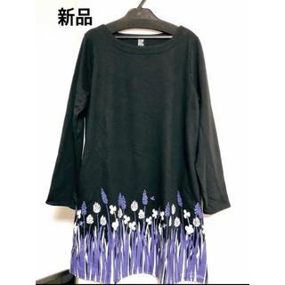 グラニフ(Design Tshirts Store graniph)のグラニフワンピース(ひざ丈ワンピース)