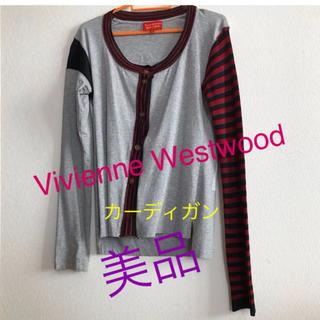 ヴィヴィアンウエストウッド(Vivienne Westwood)のvivienne Westwoodレッドレーベルのカーディガン(カーディガン)