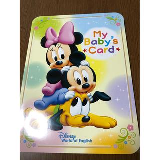 ディズニー(Disney)のディズニー英語システム 手形足形アルバム(手形/足形)
