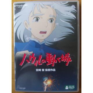 ジブリ - ハウルの動く城 ジブリ DVD