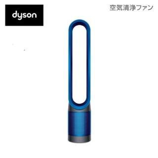 Dyson - Dyson Pure Cool 空気清浄機能付ファン  扇風機 TP00 IB