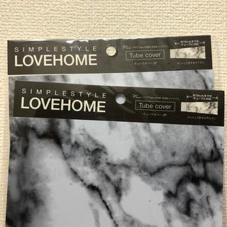 LOVEHOME mariさんコラボcandoチューブカバー(収納/キッチン雑貨)