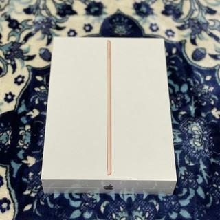 Apple - iPad Air3 256G Wifi モデル ⭐️新品⭐️