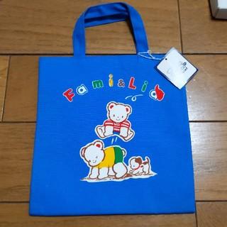 familiar - familiar ファミちゃん小物袋