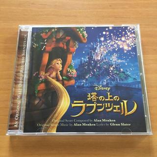 くぅ様 専用 塔の上のラプンツェル オリジナル・サウンドトラック(映画音楽)