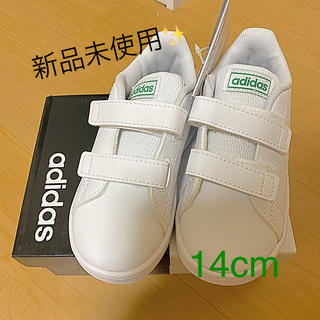 adidas♡スニーカー♡14cm