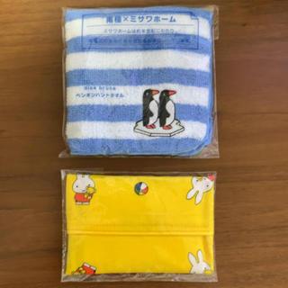 ペンギンハンドタオル ミッフィーポケットティッシュケース(キャラクターグッズ)