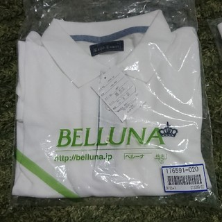 ベルーナ(Belluna)のベルーナ 半袖ポロシャツ 新品(ポロシャツ)