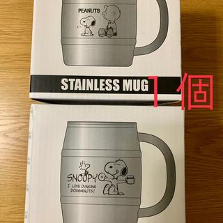 スヌーピー(SNOOPY)のスヌーピー ステンレスマグカップ 樽型 350ml 1個(グラス/カップ)