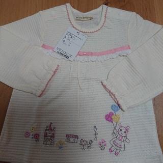 クーラクール(coeur a coeur)のクーラクール トップス(Tシャツ/カットソー)