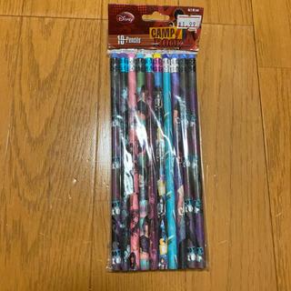 ディズニー(Disney)のキャンプロック 鉛筆10本セット(鉛筆)