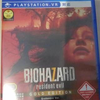 プレイステーション4(PlayStation4)のバイオハザード7 ゴールドエディション(家庭用ゲームソフト)