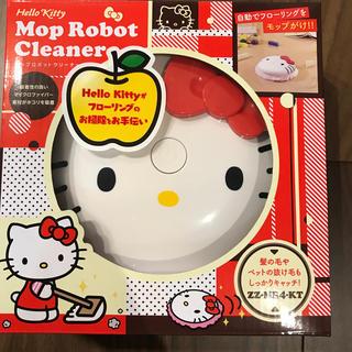 ハローキティ(ハローキティ)のハローキティ モップロボットクリーナー 掃除機 モップ(掃除機)