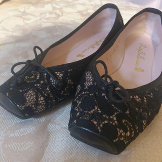 Lochie - vintage ballet shoes🩰