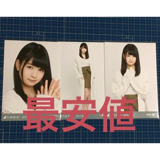 乃木坂46 - 乃木坂46 中村麗乃 ガウン 生写真 コンプ