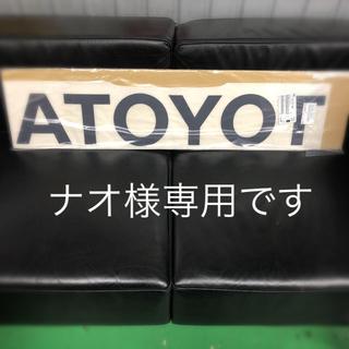 トヨタ - TOYOTAデカール 現行ハイラックス