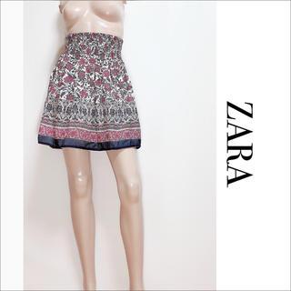 ZARA - ZARA ハイウエスト 柄 スカート♡H&M Bershka ROSE BUD
