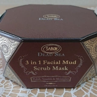 SABON - SABON  サボン フェイシャルスクラブマスク