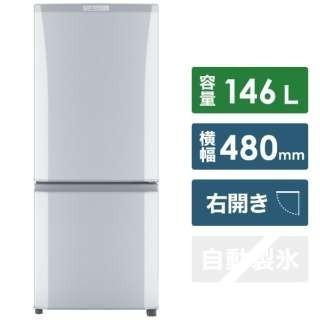 ミツビシデンキ(三菱電機)のMR-P15E-S 冷蔵庫 Pシリーズ シャイニーシルバー(冷蔵庫)