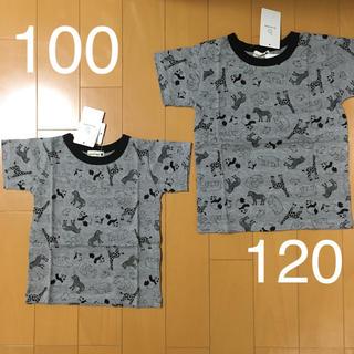 ブランシェス(Branshes)のブランシェス 新品 2枚 120と100 動物総柄Tシャツ(Tシャツ/カットソー)
