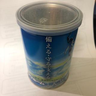 天気の子 空き缶(映画音楽)