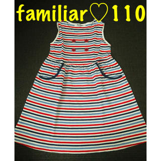 familiar - familiar ファミリア♡ノースリーブ  ボーダー ワンピース 110
