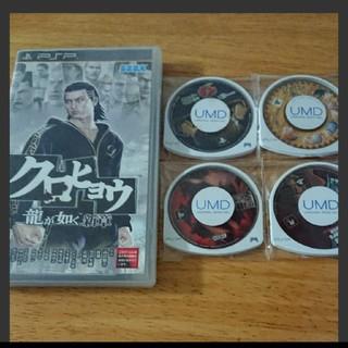 プレイステーションポータブル(PlayStation Portable)の美品  psp  ソフト  5点セット(携帯用ゲームソフト)