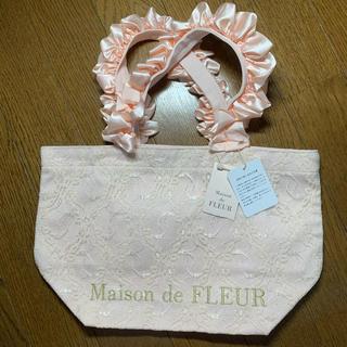 メゾンドフルール(Maison de FLEUR)のメゾンドフルール*新品タグ付オープン限定ピンクレースフリルトートS(トートバッグ)