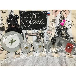 クリスチャンディオール(Christian Dior)のフランス 美しい ウィスキーグラス イギリス 高級 ベル クリスチャンディオール(食器)