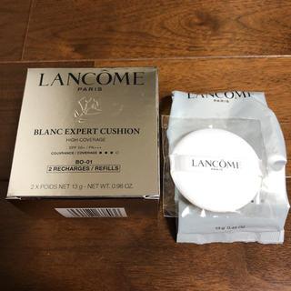 LANCOME -  LANCOMEブランエクスペールクッションコンパクト H BO-01 レフェル