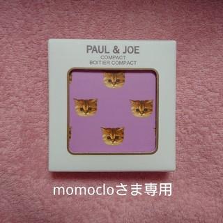 ポールアンドジョー(PAUL & JOE)の☆新品未使用☆ ポール&ジョー コンパクト 021 アイカラー05 セット(アイシャドウ)