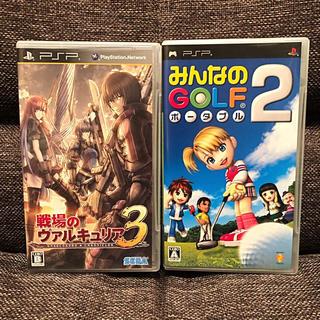 プレイステーションポータブル(PlayStation Portable)のみんなのゴルフ2 戦場のヴァルキュリア3 セット(携帯用ゲームソフト)