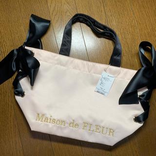 メゾンドフルール(Maison de FLEUR)のメゾンドフルール*新品タグ付岡山限定ダブルリボントート(トートバッグ)