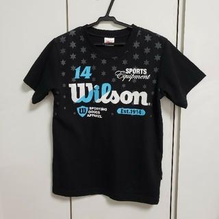 男児 Tシャツ 150