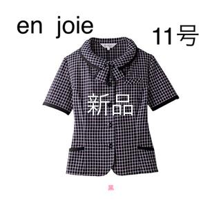 ジョア(Joie (ファッション))の新品 タグ付き 事務服 オーバーブラウス 11号(シャツ/ブラウス(半袖/袖なし))