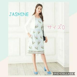 トッカ(TOCCA)の【洗える!】JASMINE ドレス(ひざ丈ワンピース)