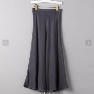 BEAUTY&YOUTH UNITED ARROWS - マーメイドロングスカート