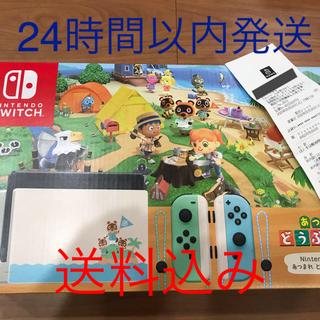 Nintendo Switch - 任天堂スイッチあつまれどうぶつの森