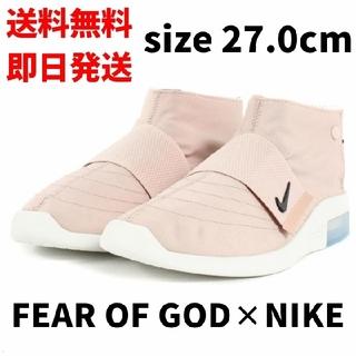 フィアオブゴッド(FEAR OF GOD)の新品 NIKE AIR FEAR OF GOD MOC フィア オブ ゴッド(スニーカー)