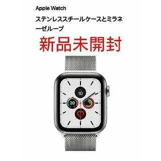 新品未開封 Apple watch series5 44mm シルバー(腕時計(デジタル))