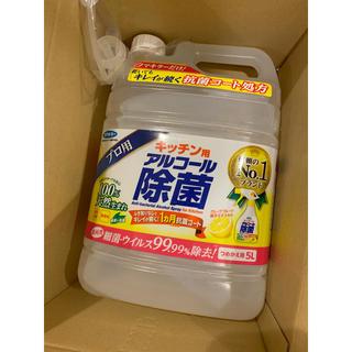 アースセイヤク(アース製薬)のフマキラー 大人気 キッチン アルコール 詰替 5L コック付き 新品未使用(アルコールグッズ)