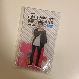 Johnny's - 岩本照 アクスタI