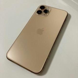 iPhone - iPhone11pro SIMフリー  256GB
