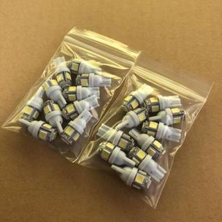 白20個 大量 ホワイト セット LEDバルブ T10 ウェッジ 5連SMD(汎用パーツ)